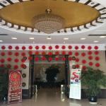 Yangzhou Qiongdu Hotel,  Yangzhou