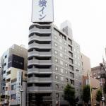 Toyoko Inn Nagoya-eki Sakuradori-guchi Honkan,  Nagoya