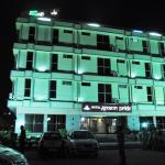 Hotel Amsun Pride,  Bathinda
