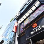 Hotel Skypark Myeongdong 1,  Seoul
