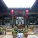 Pingyao Platanus Courtyard Guesthouse, Pingyao