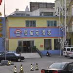 Hotel Pictures: Yibaiyuan Hotel, Dengfeng