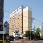 Toyoko Inn Yokohama Shinkoyasu Ekimae, Yokohama