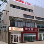 Hotel Pictures: Xuzhou Homeinns Hotel, Xinyi