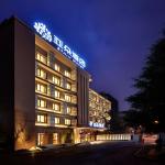 Atour Hotel of Hangzhou Huanglong, Hangzhou
