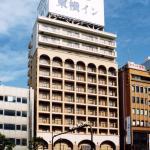 Toyoko Inn Osaka Namba Furitsutaiikukaikan Nishi, Osaka