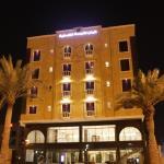 Kyan Executive Suites,  Al Khobar