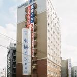 Toyoko Inn Musashi-Nakahara Ekimae,  Kawasaki