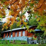 Cabañas Villa Pañil, San Carlos de Bariloche