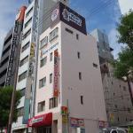 Ken's House, Osaka