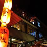 Dali Ancient Town Tianqingshe Inn, Dali