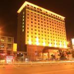 Hankou Kingdom Hotel, Wuhan
