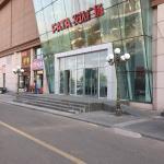 Jiahe Yiju Apartment Hotel, Manzhouli
