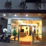 Wuyishan Olive Garden Hotel,  Wuyishan