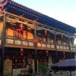 Pingyao Yuanlong Hostel, Pingyao