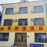 Jinxiang Hotel,  Niutouya