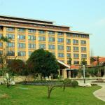 Xinjin Celebrity City Hotel,  Taiping