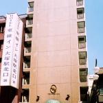 Toyoko Inn Tokyo Otsuka-eki Kita-guchi No.1, Tokyo