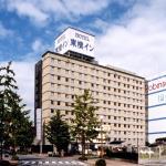 Toyoko Inn Utsunomiya Ekimae,  Utsunomiya