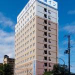 Toyoko Inn JR Wakayama-eki Higashi-guchi, Wakayama