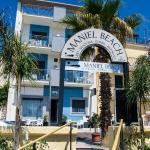 Maniel Beach Hotel, Letoianni