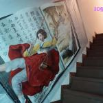 Myeongdong Guesthouse, Seoul