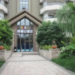 Hotel Pictures: 318 Express Motel Mount Emei, Tianquan