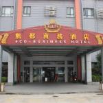 Kaidu Business Hotel,  Changshu