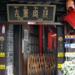 Lijiang Jili Inn, Lijiang