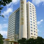 Sunshine Holiday Hotel Fuzhou,  Fuzhou