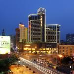 Horizon International Hotel, Huidong