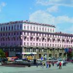 Hotel South Ural, Chelyabinsk