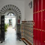 Hotel Pictures: Hostal Campo Nuevo, Sanlúcar de Barrameda