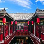 Pingyao Mingdeju Hostel, Pingyao