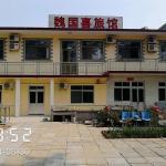 Beidaihe Weiguoxi Hotel, Qinhuangdao
