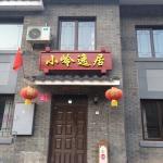 Beijing Xiaolingyiju Inn, Miyun