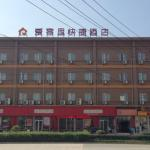 AKS Express Hotel Wenzhou South Railway Station Branch, Wenzhou