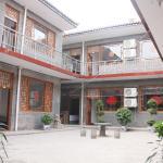 Pingyao Dechangyuan Inn,  Pingyao