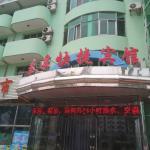Qinquan Express Hotel, Funing