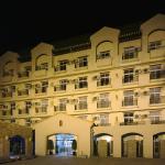 Beidaihe Sala Private Hotel, Qinhuangdao