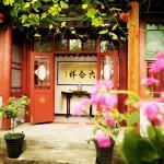 添增評論 - Liuhe Courtyard Hotel