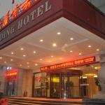 Labour Building Commercial Hotel, Linyi