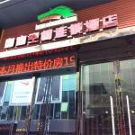 Xiamen Free Space Chain Hotel, Xiamen