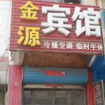 Jinyuan Hotel, Xinmi