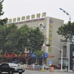 Hotel Pictures: Grace Hotel Linyi Railway Station, Linyi