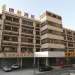 Super 8 Changzhouhuaide, Changzhou