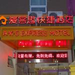 AKS Express Hotel Wenzhou Panqiao International Logistics Centre, Wenzhou