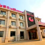Dushi118 Hotel Wuqing Development Zone, Wuqing