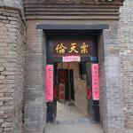 Pingyao Zhang Jia Xiao Yuan Guesthouse,  Pingyao