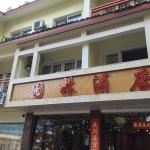 Yangshuo Park Land Hotel, Yangshuo